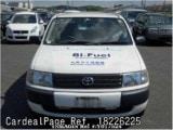 Used TOYOTA PROBOX VAN Ref 226225
