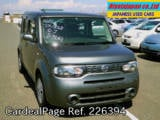 Used NISSAN CUBE Ref 226394