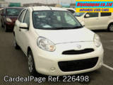 Used NISSAN MARCH Ref 226498