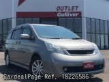 Used TOYOTA ISIS Ref 226586
