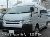D'occasion TOYOTA HIACE COMMUTER Ref 226739