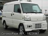 Used MITSUBISHI MINICAB VAN Ref 226987