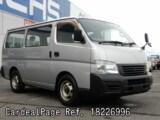 Used NISSAN CARAVAN VAN Ref 226996