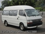 Used TOYOTA HIACE COMMUTER Ref 227000