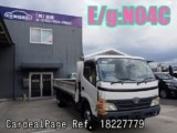 D'occasion TOYOTA DYNA Ref 227779