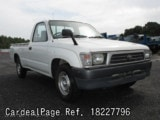 Used TOYOTA HILUX Ref 227796