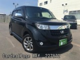 D'occasion TOYOTA BB Ref 227872