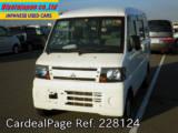 Used MITSUBISHI MINICAB VAN Ref 228124