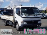 Used TOYOTA TOYOACE Ref 228156