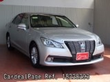 Used TOYOTA CROWN Ref 228293