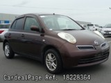 Used NISSAN MARCH BOX Ref 228364