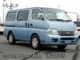 Used NISSAN CARAVAN COACH Ref 228365