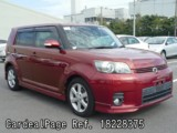 Used TOYOTA COROLLA RUMION Ref 228375