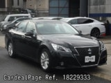 Used TOYOTA CROWN Ref 229333