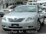 Used TOYOTA CAMRY Ref 229336