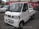 Used NISSAN CLIPPER TRUCK Ref 229340