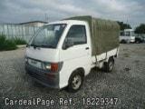 Used DAIHATSU HIJET TRUCK Ref 229347