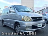 Used TOYOTA TOURING HIACE Ref 229685