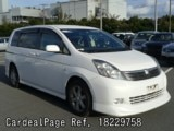 Used TOYOTA ISIS Ref 229758