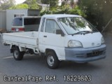 Used TOYOTA LITEACE TRUCK Ref 229803