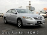 Used TOYOTA CAMRY Ref 229819