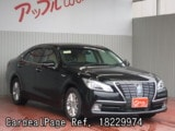 Used TOYOTA CROWN Ref 229974