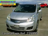 Used NISSAN NOTE Ref 229995