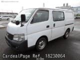 Used NISSAN CARAVAN VAN Ref 230064