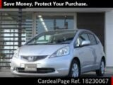 Used HONDA FIT Ref 230067