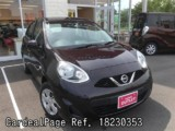 Used NISSAN MARCH Ref 230353