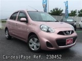 Used NISSAN MARCH Ref 230452