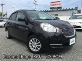 Used NISSAN MARCH Ref 230549