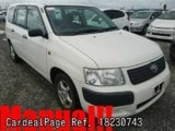 Used TOYOTA SUCCEED VAN Ref 230743