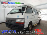 Used TOYOTA HIACE COMMUTER Ref 230748