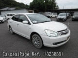 Used TOYOTA ALLION Ref 230881