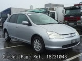 Used HONDA CIVIC Ref 231043