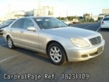 Used MERCEDES BENZ BENZ S-CLASS Ref 231109