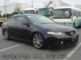 Used HONDA ACCORD Ref 231222