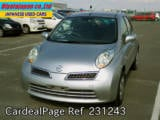 Used NISSAN MARCH Ref 231243