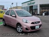 Used NISSAN MARCH Ref 231271
