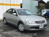Used NISSAN BLUEBIRD Ref 231348