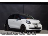 Used SMART SMART FORFOUR Ref 231481
