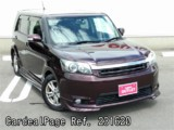 Used TOYOTA COROLLA RUMION Ref 231620