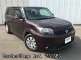 Used TOYOTA COROLLA RUMION Ref 231686