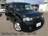Used NISSAN CUBE Ref 231736