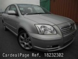 Used TOYOTA AVENSIS Ref 232302