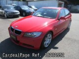 Used BMW BMW 3 SERIES Ref 232552