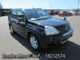 D'occasion NISSAN X-TRAIL Ref 232574