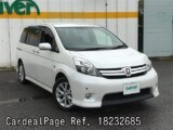 Used TOYOTA ISIS Ref 232685