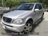 Used MERCEDES BENZ BENZ M-CLASS Ref 232749